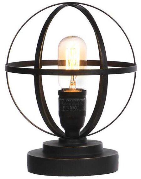 Vintage Metal Sphere Lamp