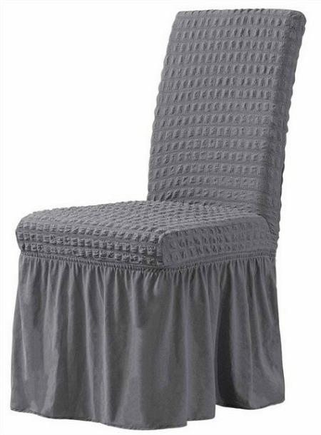 Universal+Box+Cushion+Dinning+Chair+Slipcover
